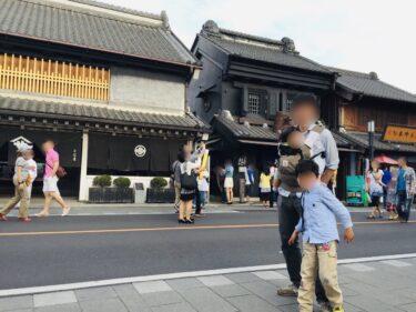 【川越観光】 喜多院、五百羅漢、蔵づくり、菓子屋横丁、時の鐘