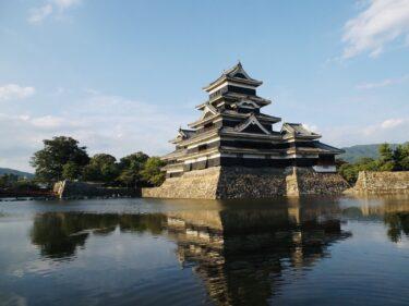 【松本城】 全国に五つしかない国宝の天守の一つ。現存する五重六階の天守の中で日本最古の国宝!
